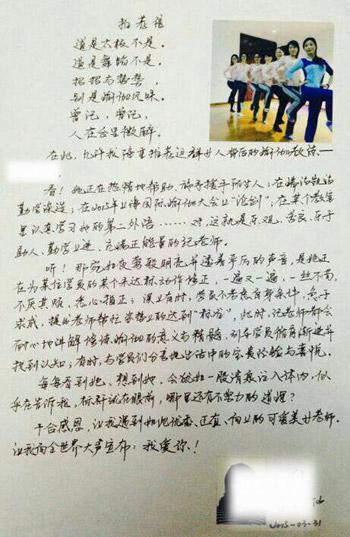 huiyuanpingjia350.jpg